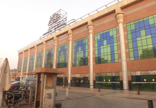 トルゴマーン・バスターミナル