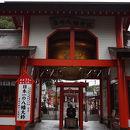箱崎八幡神社