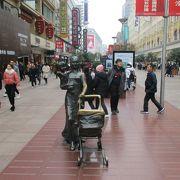 旅の終わりは南京東路