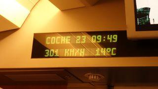 静かで快適な高速列車