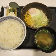 朝定食を食べました