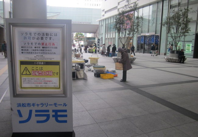 浜松市ギャラリーモール ソラモ