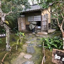 かっては浴室で昭和24年に茶室に改造された 知止庵