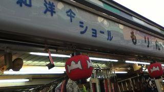 浅草のお箸やさん モリタ