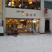 和菓子も洋菓子も扱っていました。