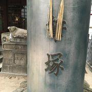 走水神社 筆塚