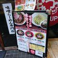 写真:味噌屋 八郎商店 新宿店