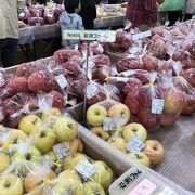 りんごの種類が豊富