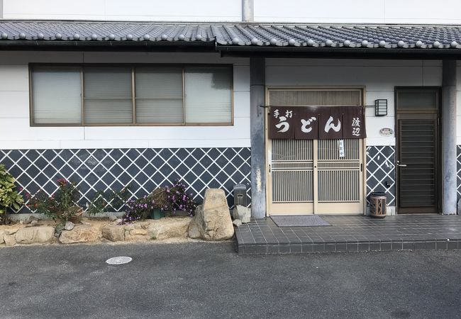天ぷらうどんが面白い