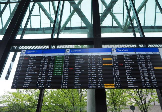 ジュネーブ国際空港駅 クチコミ・アクセス・営業時間|ジュネーブ ...