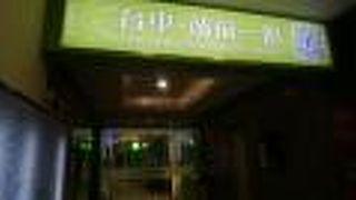 キウィ エクスプレス ホテル タイチュン ステーション ブランチ 1