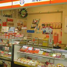崎陽軒の売店