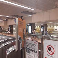 タンジョン パガー駅 (MRT)