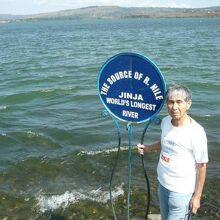 ヴィクトリア湖-1(ウガンダ)