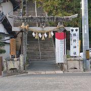 熊野神社♪