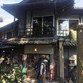 尾道の高台にある喫茶店
