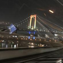レインボーカラーの橋