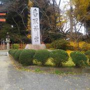 美しい神社
