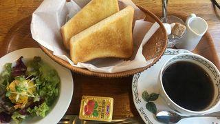 Cafe*RINO