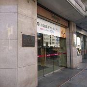 広島の地元百貨店