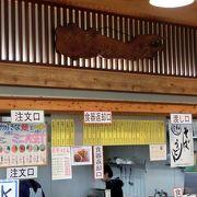 魚津ハトシを食す。