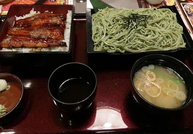 和食レストラン チェーン