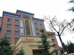 ディチン アーガイル ホテル 写真