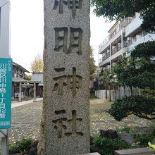 川中島神明神社