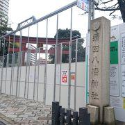 京急蒲田駅からすぐです