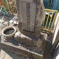 写真:大震火災横死追悼之塔