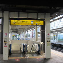 中山駅 (神奈川県)