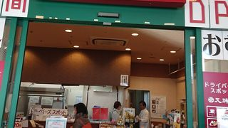 天神屋 (ドライバーズスポットNEOPASA駿河湾沼津上り店)