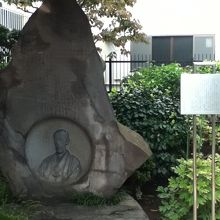 成島柳北の碑
