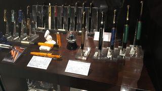 南青山 Shosaikan (羽田空港T2店)