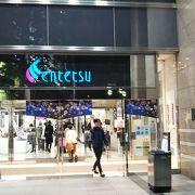 浜松市唯一の百貨店