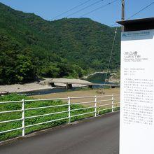 向山橋 (上岡沈下橋)