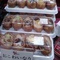 写真:おこわ 米八 小田急新宿店