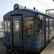 予約なしで乗れる観光列車