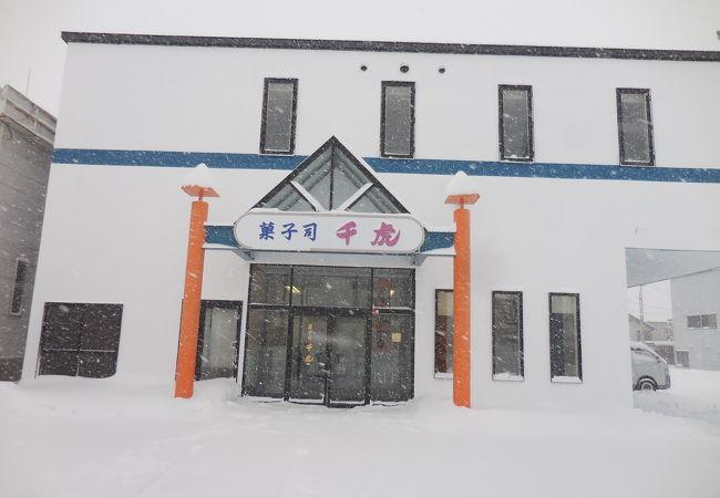 千虎菓子店