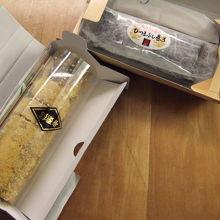 予約した松阪牛とひつまぶしの巻き寿司
