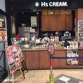 写真:談合坂サービスエリア(下り線)H's CREAM
