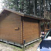 洗練されたキャンプ場