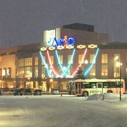 クリスマス仕様の「アリオ札幌」