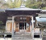 花山院(東光山菩提寺)