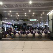 悠遊カードは桃園MRTの券売機でも買えます!