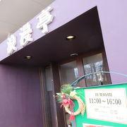 明治村の人気店。オーダーして出るまて早いです。