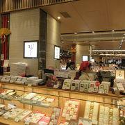 金沢駅で新幹線とサンダーバードの乗り継ぎの少ない時間で十分楽しめました。