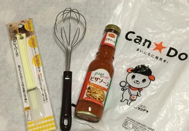 キャンドゥ (札幌エスタ店)