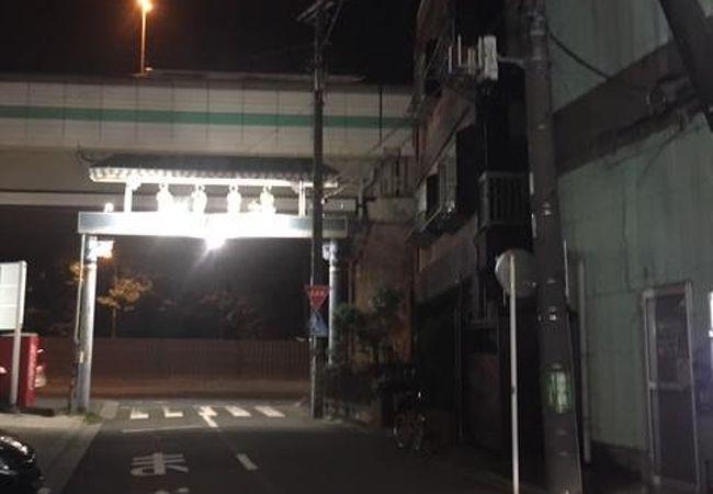 川崎コリアタウン (セメント通り)
