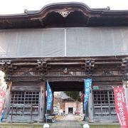 小千谷会談のお寺